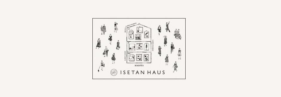 ISETAN HAUS